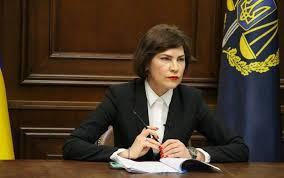 «Слуга народа» получил подозрение от Венедиктовой