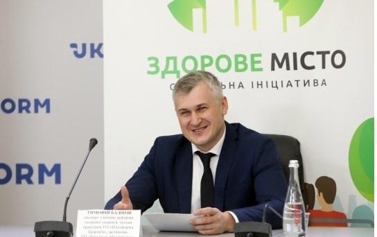 Тимофей Бадиков: Индекс здорового города должен стать ориентиром для городских властей