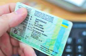 В Украине водительские права можно будет проверить онлайн