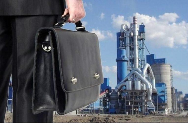 В Украине запретили распродажу крупных объектов