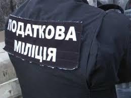 Депутаты собрались ликвидировать налоговую полицию