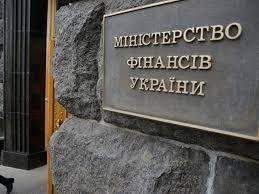 Министр финансов получил нового заместителя без конкурса