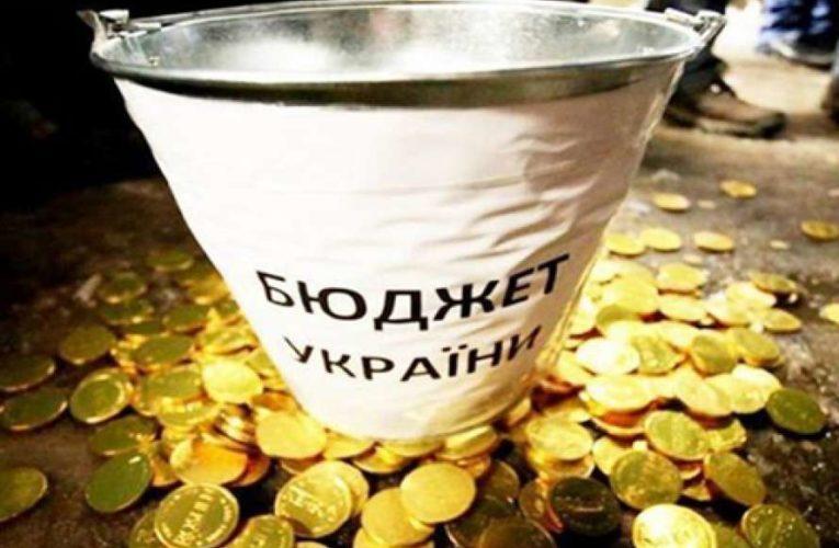 Украинцам пообещали социальный бюджет на 2021