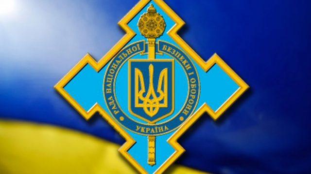 У СНБО есть пять вариантов деоккупации Донбасса