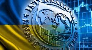 МВФ озвучил условия помощи Украине