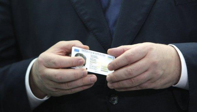 Украинцы смогут летать по электронным паспортам