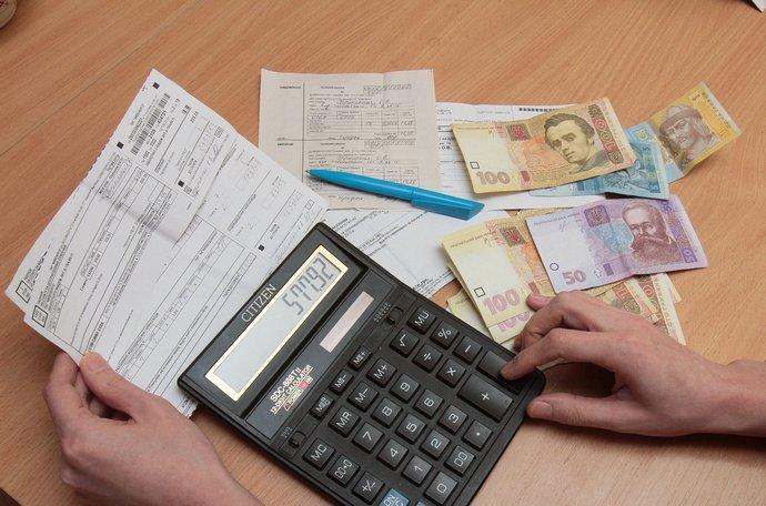 Минфин нашло способ лишать украинцев субсидий