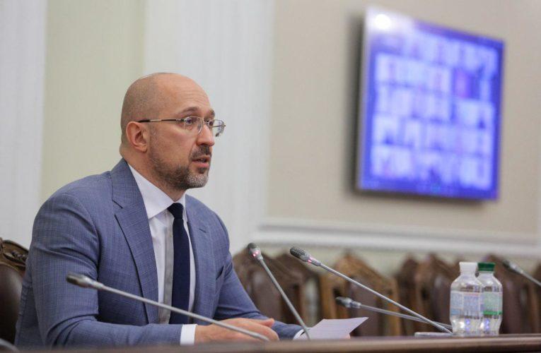 Премьер-министр Украины похвастался новым путеводителем по украинской экономике для инвесторов