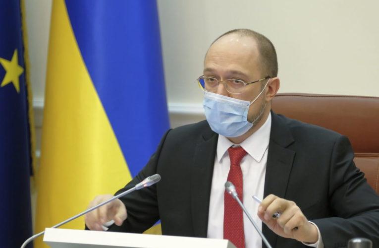 Премьер-министр Украины   рассказал, что поможет остановить вторую волну COVID-19