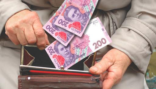 Получателей льгот и субсидий проверят  в режиме реального времени
