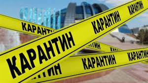 Сегодня в Украине начали действовать новые карантинные зоны