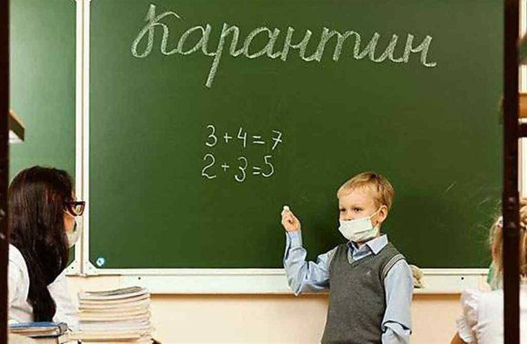 На дистанційне навчання перевели 23 школи на Київщині