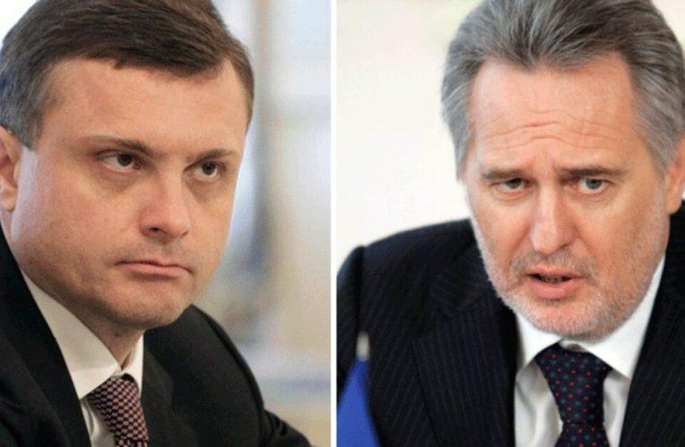 За счет финансирования «Нацкорпуса» Фирташ и Левочкин пытаются восстановить свое влияние в Украине – Соколовская