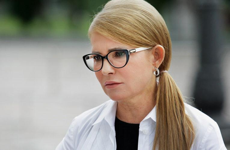 Однопартийцы рассказали о состоянии Юлии Тимошенко