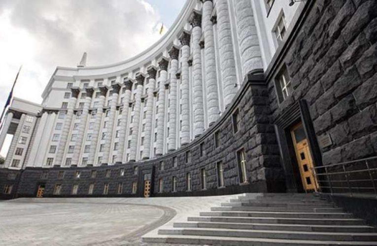Правительство изменило правила въезда в Украину