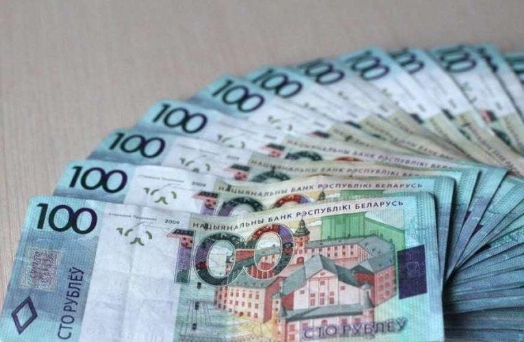 Из белорусских банков зафиксирован рекордный отток валюты
