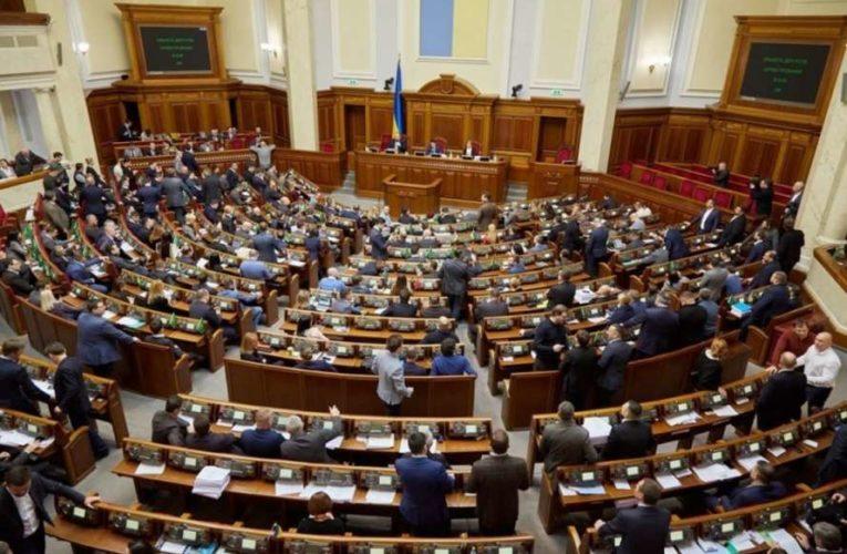 В Верховную Раду вносят антиукраинские законопроекты