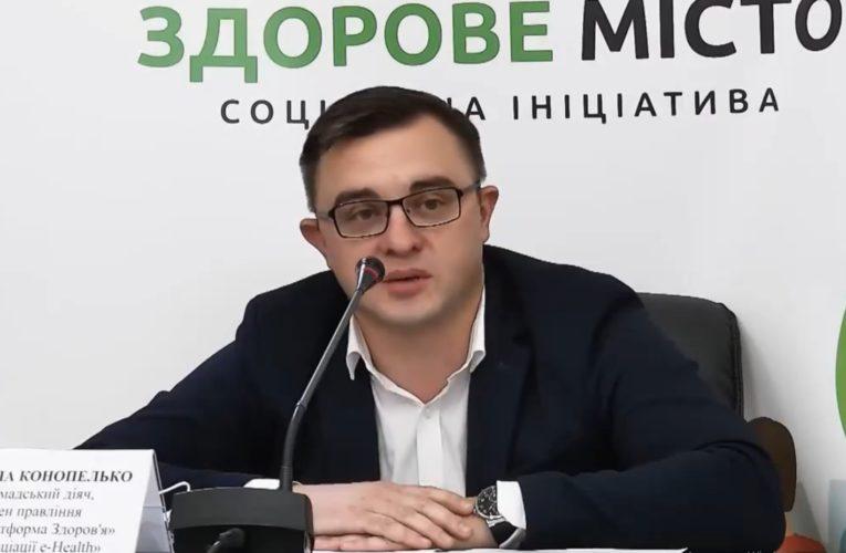 Громадський діяч Микола Конопелько пояснив концепцію «Здорового міста»