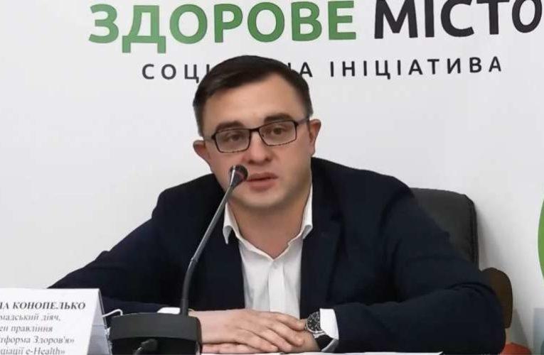 Конопелько Микола розкрив принципи соціальної ініціативи «Здорове місто»