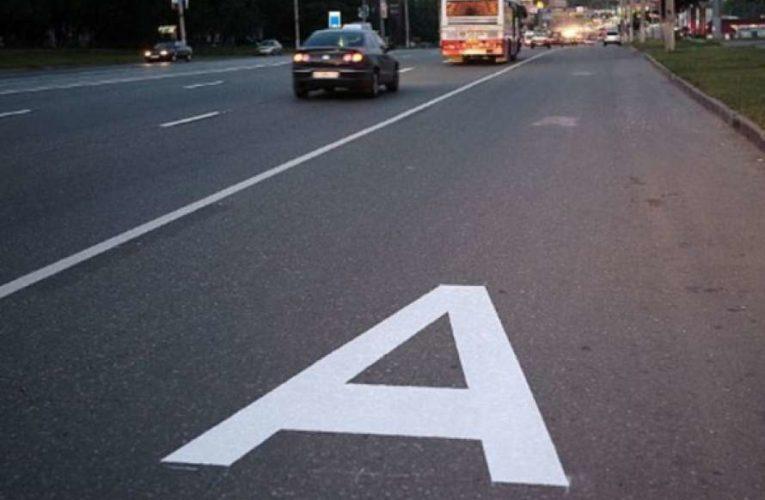 В Киеве могут исчезнуть полосы для общественного транспорта