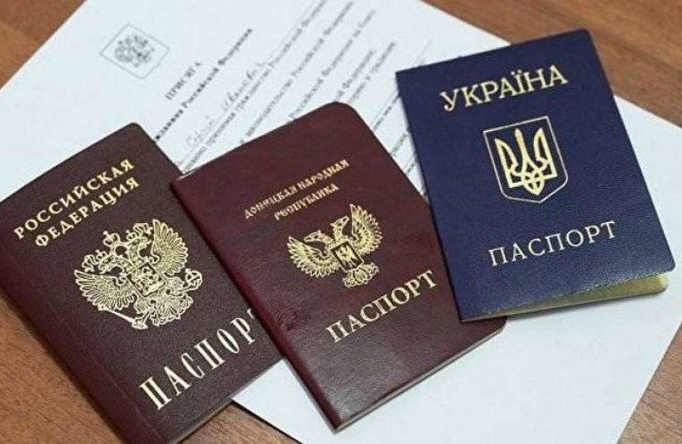 """Боевики """"ДНР"""" хотят искоренить наличие украинских паспортов у жителей ОРДО"""