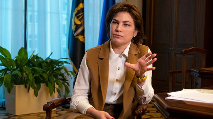 Генеральный прокурор представила новых прокуроров областей