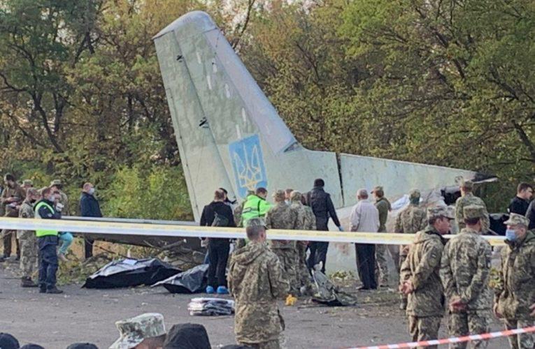 Названы причины авиакатастрофы под Харьковом
