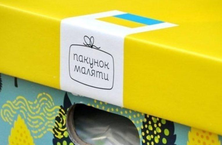 Верховная Рада проголосовала за возвращение «пакета малыша» вместо карты с деньгами