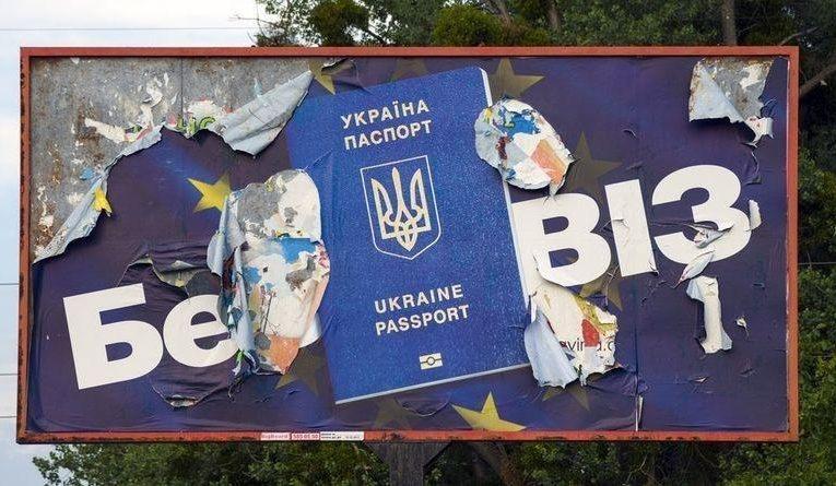 Украина может потерять Безвиз и финансовую помощь от ЕС