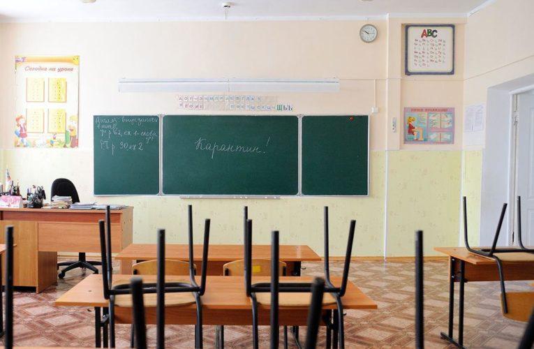 Школы в Украине закрываются на карантин