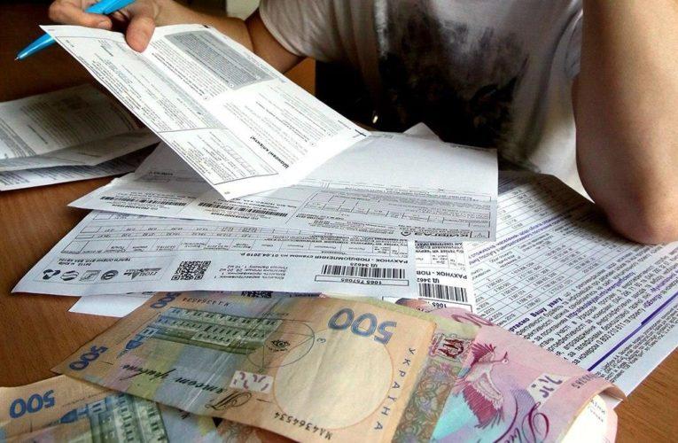 С 1 октября в Украине вырастут тарифы на коммуналку