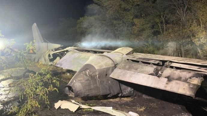 В ГБР назвали новую версию авиакатастрофы под Харьковом