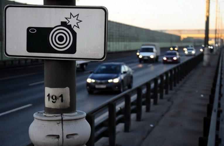 Камеры видеофиксации нарушений ПДД автоматически не штрафуют евробляхи – МВД