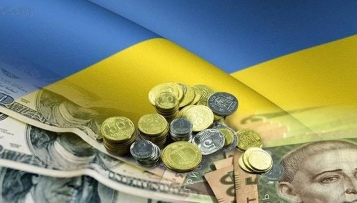 Экономика Украины замедлила падение