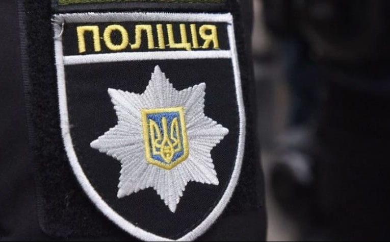 У Києві поліція відкрила справу через антисемітські написи біля Офісу президента