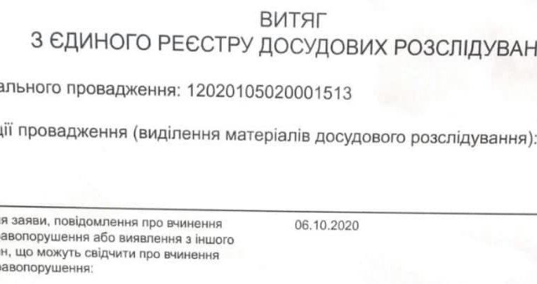За фактами нападу на агітаційні палатки кандидата до Київради Конопелька Миколи відкриті кримінальні провадження