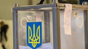 """На 208 округе в Менском районе Черниговщины лидирует кандидат от """"Слуги народа"""""""