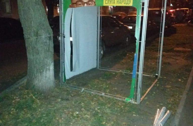 Оппоненты партии «Слуга народа» перешли к уголовным методам предвыборной борьбы