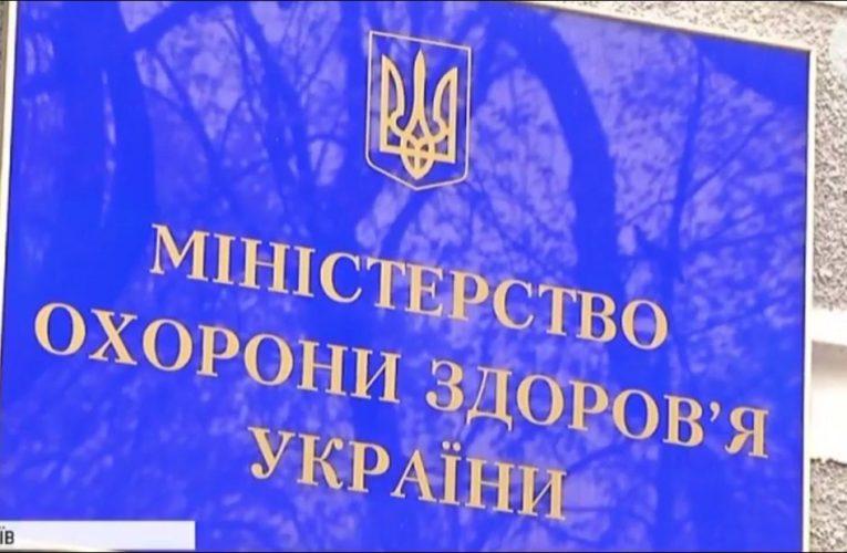 МОЗ України просить СБ збільшити фінансування на закупівлю вакцин від COVID-19