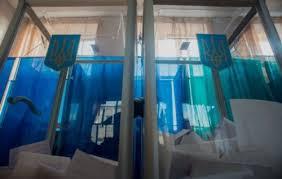 """Поліція завела кримінальні провадження за фактом скупки голосів """"УДАРом"""": винним загрожує до 7 років ув'язнення"""