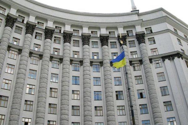В Кабинете Министров назвали альтернативу Минским соглашениям