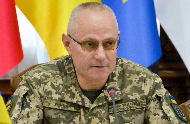 Главнокомандующий ВСУ  назвал условие для отмены воинского призыва в Украине