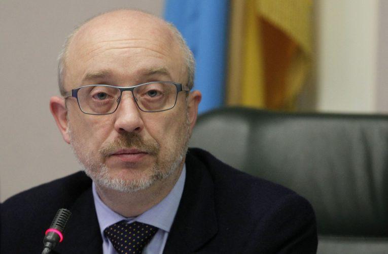 Резников заявил, что санкции против России нужно усилить