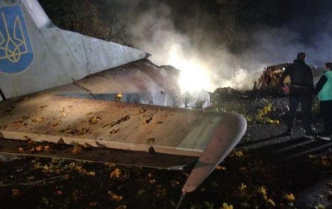 В официальной версии причин авиакатастрофы Ан-26 найдены нестыковки