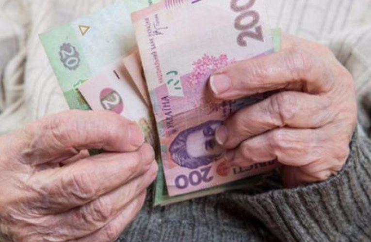 Шмыгаль рассказал, когда в Украине отменят пенсии