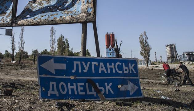 Донецк уже представил компромиссную дорожную карту по урегулированию конфликта на Донбассе. Сдержит ли слово украинская сторона? — блогер