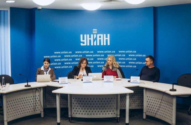 В ТОП-100 влиятельных представителей элиты Украины попали 17 женщин