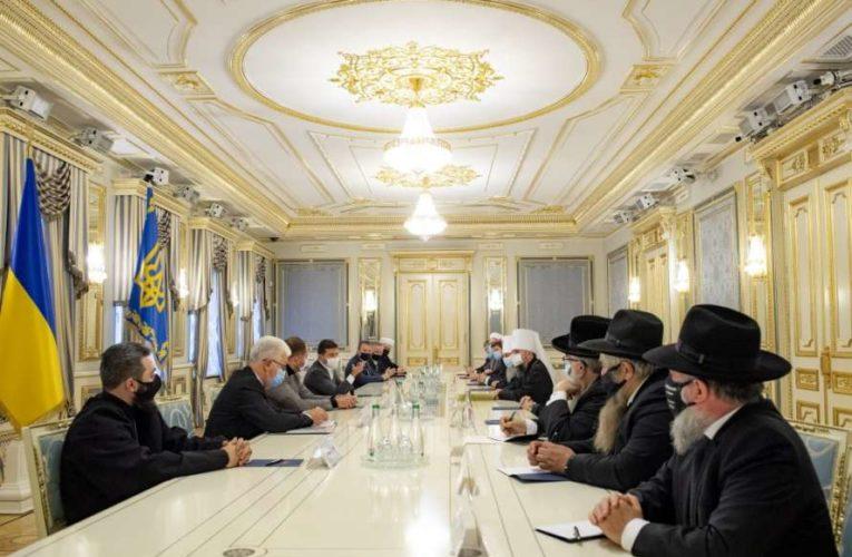 Зеленский предложил привлечь в ТКГ по Донбассу представителей религиозных организаций