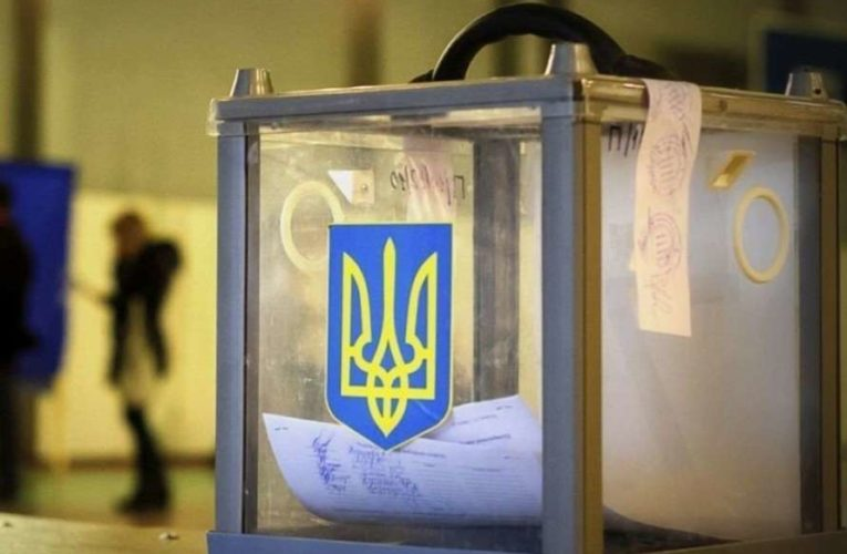 ЦИК обнародовала явку избирателей по областям Украины