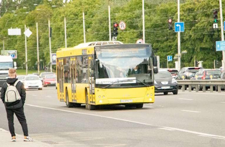 Новый автобусный маршрут запустили в Киеве